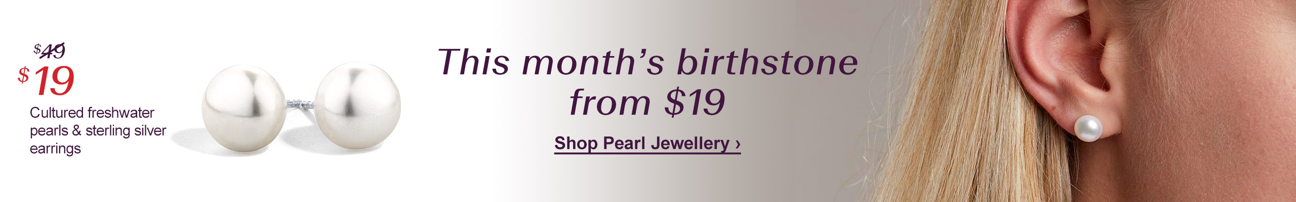 June Birthstone - Pearl
